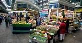 Markets & Shoppers
